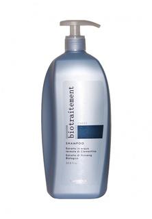 Шампунь для вьющихся волос Brelil Professional