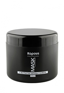 Маска Kapous