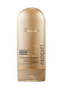 Смываемый уход восстанавливающий структуру волос LOreal Professional