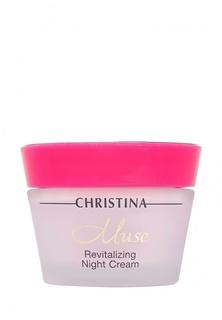 Восстанавливающий ночной крем Christina