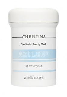 Азуленовая маска красоты Christina