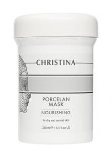 Питательная маска «Порцелан» Christina