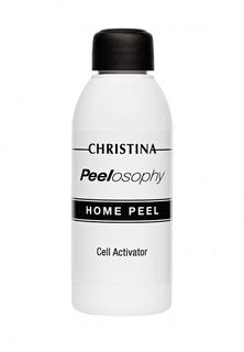 Клеточный активатор Christina