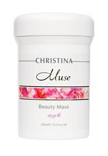 Маска красоты с экстрактом розы Christina