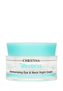 Крем ночной для кожи век и шеи Christina