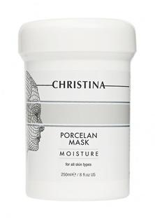 Увлажняющая маска «Порцелан» Christina