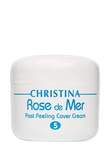 Постпилинговый тональный защитный крем «Роз де Мер» Christina