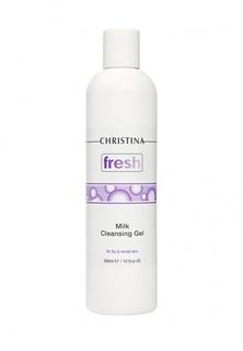 Молочное мыло Christina