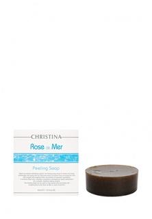 Мыльный пилинг «Роз де Мер» Christina