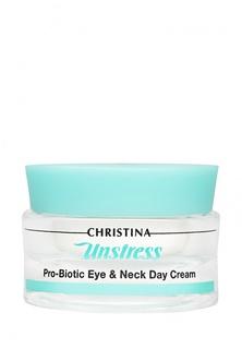 Крем-пробиотик дневной для кожи век и шеи Christina