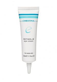 Крем для зоны вокруг глаз 30+ с ретинолом Christina