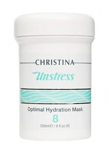 Маска для лица увлажняющая Christina