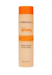 Увлажняющее моющее средство для лица Christina