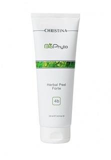Био-фито-пилинг для всех типов кожи Christina