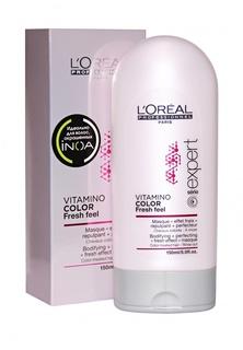 Маска с освежающим эффектом для защиты цвета LOreal Professional