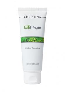 Био-фито-пилинг облегченный для домашнего использования Christina