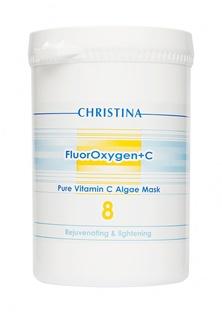 Водорослевая маска с витамином С Christina