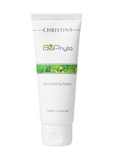 Маска восстанавливающая Christina