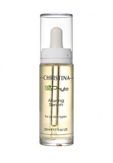 Сыворотка «Очарование» Christina