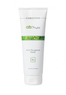 Био-фито противокуперозная маска для кожи Christina