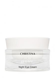 Ночной крем для зоны вокруг глаз Christina