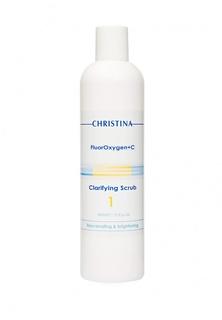 Скраб очищающий Christina
