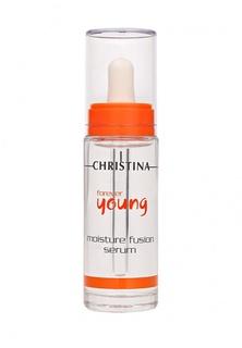 Сыворотка для интенсивного увлажнения кожи Christina