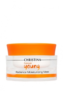 Увлажняющая маска «Сияние» Christina