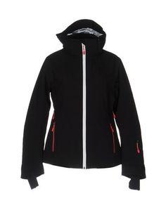 Куртка VÖlkl
