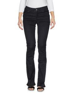 Джинсовые брюки Designers Remix Charlotte Eskildsen