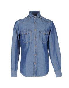 Джинсовая рубашка F** BY FAY