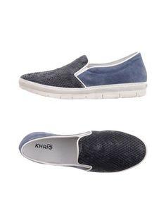 Низкие кеды и кроссовки Khrio