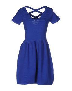 Короткое платье Ycoo Paris
