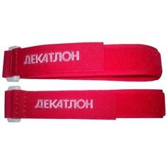 Фиксаторы Для Беговых Лыж Decathlon