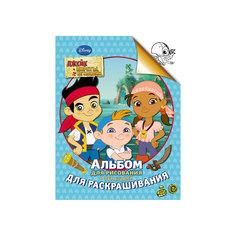 Альбом для рисования и раскрашивания, Disney Джейк и пираты Росмэн