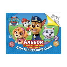Альбом для рисования и раскрашивания (синий), Щенячий патруль Росмэн