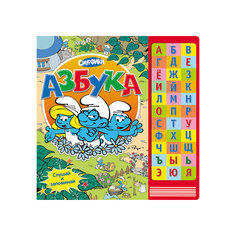 """Книга с музыкальным модулем """"Азбука"""", Смурфики Росмэн"""