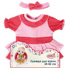 Одежда для куклы 42 см, платье с повязкой, Mary Poppins, в ассортименте