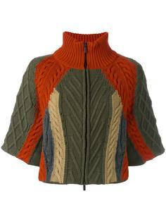 укороченная куртка I'M Isola Marras