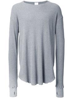 трикотажный свитер Cityshop