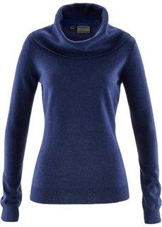 Пуловер с содержанием кашемира (бежевый) Bonprix