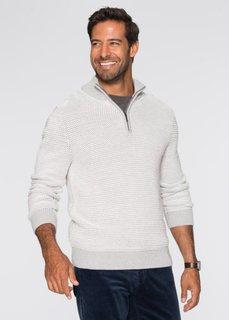 Пуловер Regular Fit с высоким воротом на молнии (светло-серый/натуральный) Bonprix