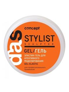 Средства для волос Concept
