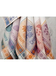 Полотенца кухонные Белорусский Лен