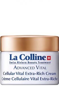 Концентрированный восстанавливающий крем с клеточным комплексом La Colline