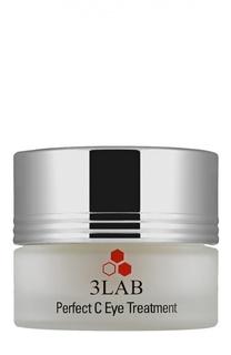 Крем для контура глаз с витамином С 3LAB