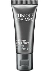 Защитный крем для области вокруг глаз от мелких морщин, темных кругов и припухлостей Clinique
