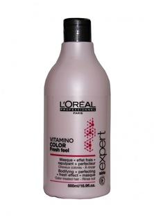 Маска освещающая для защиты цвета LOreal Professional