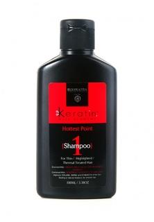 Шампунь для поврежденных волос Egomania Prof