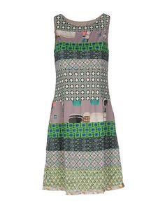 Платье до колена Maliparmi